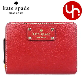 And writing a Kate spade kate spade ★ review! Wallet (2 fold wallet) WLRU1745 pill book thread cara wellesley Carla Wellesley leather medium wallet outlet products cheap! Women's brand sale store SALE 2015 mother's day