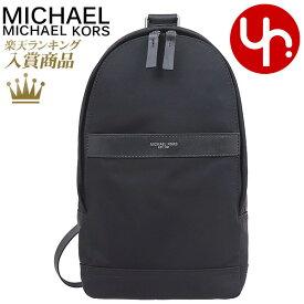 マイケルコース MICHAEL KORS バッグ ショルダーバッグ 37H7LKNC6C ブラック 特別送料無料 ケント ナイロン スリングパック アウトレット品メンズ レディース ブランド 通販 斜めがけ 2020 バレンタイン あす楽