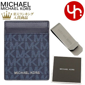 【5時間限定ポイント10倍】マイケルコース MICHAEL KORS 小物 カードケース 37H9LGFD1B アドミラル×ペールブルー 特別送料無料 ギフティング シグネチャー マネークリップ カードケース ボックス