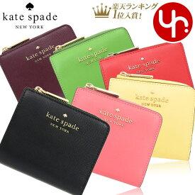 ケイトスペード kate spade 財布 二つ折り財布 WLR00143 特別送料無料 ステイシー レザー スモール L ジップ バイフォールド ウォレット アウトレットレディース ブランド 通販 L型 2021