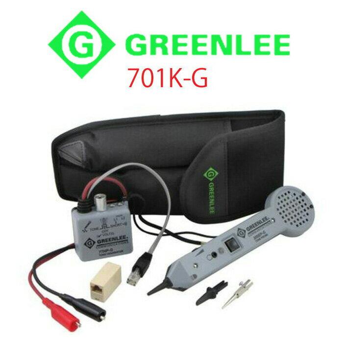 【 送料無料 】 Greenlee グリーンリー 701K-G トーン プローブ(輸入品)