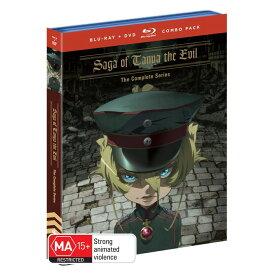 【スーパーセール限定】 幼女戦記 全12話 コンプリートシリーズ Blu-Ray/DVDコンボ Saga Of Tanya The Evil 北米版 送料無料