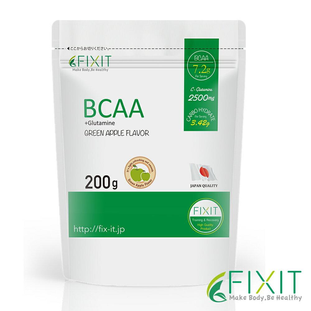 FIXIT BCAA + GLUTAMINE 200g シトルリン サプリメント グルタミン アミノ酸 ダイエット トレーニング リカバリー 健康 スポーツ