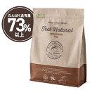 FIXIT プロテイン グラスフェッド ココア 抹茶 1kg 低糖質 低脂質 無添加 高タンパク ホエイプロテイン プロテイン ホ…