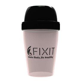 【単品購入不可】FIXIT プロテイン シェイカー 300ml ブラック 【「まとめて購入」対象商品】該当ページの「まとめて購入」からご購入お願い致します。それ以外の場合はキャンセルとさせて頂きます。
