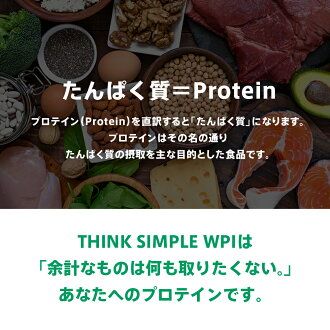 FIXITプロテインwpi1kg低糖質低脂質高タンパクホエイプロテインプロテインホエイホエイ100ケトジェニック飲料顆粒サプリメント【筋トレダイエット減量ボディメイクに】
