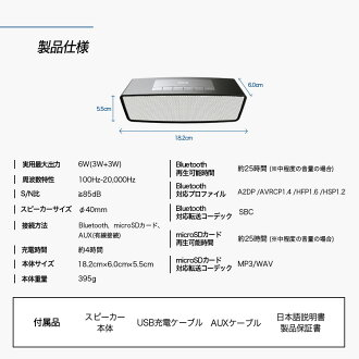 Bluetoothスピーカー高音質ブルートゥーススピーカー大音量ワイヤレススピーカーポータブルスピーカーiPhoneAndroidPCAUX対応ステレオスピーカー【iina-style】