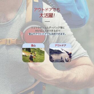 iina-style防水スピーカーBluetooth