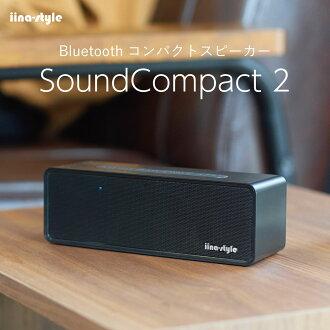 Bluetoothスピーカーiina-styleSoundCompact2(10WBluetooth4.2スピーカー12時間連続再生)【強化された低音/IPX65防水規格/デュアルドライバー/マイク内蔵/ブルートゥース】