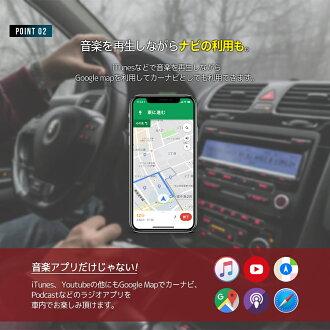 FMトランスミッターBluetoothトランスミッター高音質無線ワイヤレス音楽車iPhoneAndroid充電12V24Vブルートゥースカーオーディオアイフォンアンドロイド