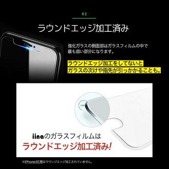 [送料無料]iPhone7ガラスフィルムiPhone7Plus強化ガラスフィルムアイフォン7保護フィルムiPhone6SiPhone6SPlusiPhone6SPlusiPhone6iPhone6Plus強化ガラス液晶保護フィルムiPhone7フィルム【iina-style】