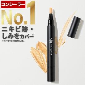 NULL メンズ コンシーラー 【 クマ ニキビ跡 しみ 】をメーキャップ効果で、ポイントカバー。 使いやすい 筆ペン タイプで、 メンズメイク 初心者の方にも! ヌル コレクティブペン