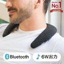 【6W大出力】ネックスピーカー 首掛け 肩掛け 肩に乗せる ウェアラブル ネックスピーカー 高音質 SoundCollar (6W Blu…