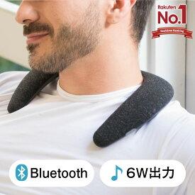 【テレワークにも最適】ネックスピーカー 首掛け 肩掛け 肩に乗せる ウェアラブル ネックスピーカー 高音質 SoundCollar (6W Bluetooth 4.2 スピーカー 6時間連続再生) ワイヤレス スピーカー ハンズフリー 通話 テレビスピーカー ブルートゥース iina-style