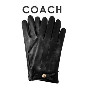 コーチ COACH レディース 小物 アパレル 手袋 (サイズ7/サイズ7H/サイズ8) 55189 BLK(ブラック) ブラック【FKS】