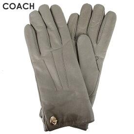 ★ 【わけありB】コーチ COACH レディース 小物 アパレル 手袋 (サイズ7) 85981 FOG(フォグ)【在庫処分】【再値下げ】