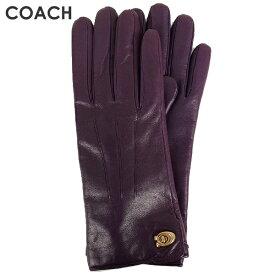 ★ 【わけあり】コーチ COACH レディース 小物 アパレル 手袋 (サイズ7/サイズ7H) 32955 NSS(モイラ) パープル【在庫処分】