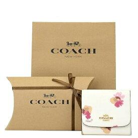 【紙袋・ラッピング代込み】 ギフトセット コーチ COACH レディース 財布 三つ折り財布 F53758 LIF2N(チョーク×フィールドフローラル 花柄)