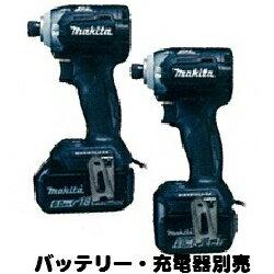 マキタ 18V 充電式インパクトドライバ TD170DZB 【本体のみ】 黒  ※充電器、バッテリーは別売です。