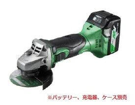 HiKOKI[日立工機] コードレスディスクグラインダ G18DSL2(NN) 【本体のみ】※バッテリ、充電器、ケース別売【H01】