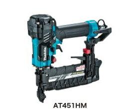 マキタ 4mm 高圧フロアタッカAT451HM(エアダスタ付) 青【M03】