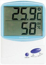 ドリテック デジタル温湿度計 [O−206] [7-0585-0901] BOVI901
