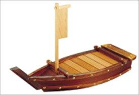 雅うるし工芸 ネズコ 大漁舟  4尺 [] [7-2069-0605] QTI03040