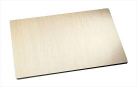 雅うるし工芸 白木 強化のし板 [900×900×H21] [7-0373-0202] ANS0802