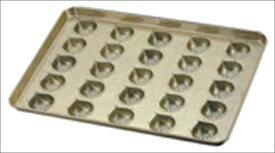 千代田金属工業 シリコン加工 マロンケーキ型天板 [(25ヶ取)] [7-1036-1201] WTV41