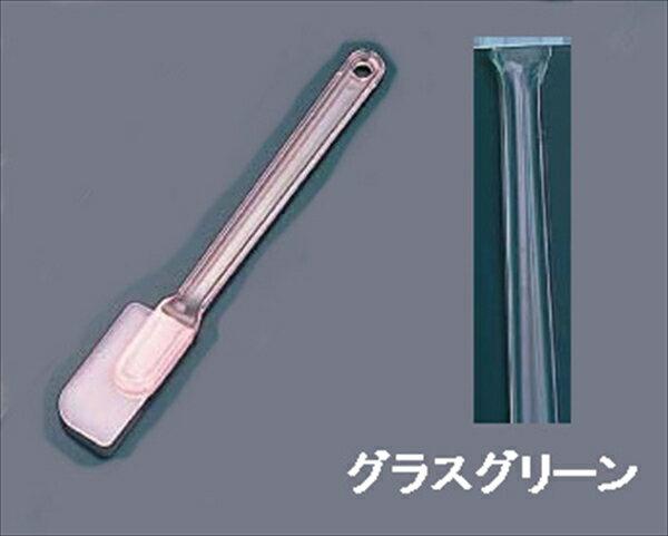 TKGコーポレーション シルバーシャイン カラーハンドクリーナー 小 グラスグリーン 6-0399-0403 BHV414
