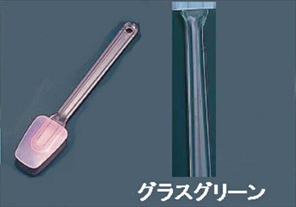 TKGコーポレーション スコップ型 カラーハンドクリーナー 小 グラスグリーン 6-0399-0804 BHV434