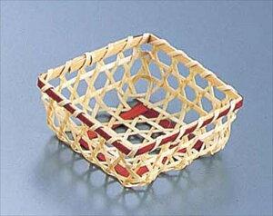 竹製 珍味籠(10個入)[3089 ミニ角8 ブラウン][8-2125-1002] XOI0702