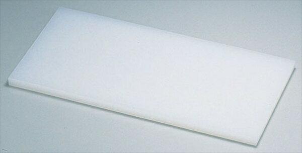 山県化学 K型 プラスチックまな板 K12 1500×500×H30 6-0333-0233 AMN080125