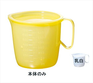 信濃化学工業 流動食コップ 大 8300 [身 乳白] [7-2353-0602] RLY1802