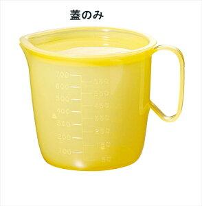 信濃化学工業 流動食コップ 大 8300 [蓋 オレンジ] [7-2353-0604] RLY1804