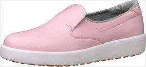 ミドリ安全 ミドリ安全ハイグリップ作業靴H−700N [29 ピンク] [7-1369-0170] SKT4370