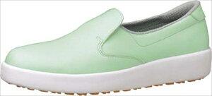 ミドリ安全ハイグリップ作業靴H−700N[25 グリーン][8-1405-0134] SKT4334