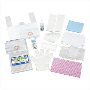 嘔吐物処理セット [8-1389-1001] XNL0601