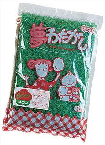 直送品■わた菓子用ザラメ 夢わたがし[メロン (1kg×20袋入)][8-0928-1004] GWT064