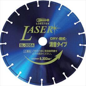 (株)ロブテックス エビ ダイヤモンドホイール NEWレザー(乾式) 355mm [ SL355A30.5 ]