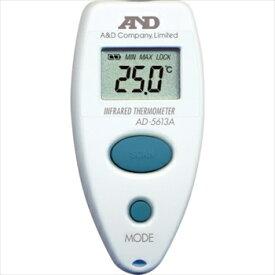 (株)エー・アンド・デイ A&D デジタル放射温度計ブルー [ AD5613A ]
