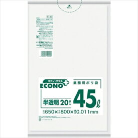 日本サニパック(株) サニパック エコノプラス薄手タイプ半透明45L20枚 [ E40 ]