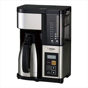 象印マホービン 象印 コーヒーメーカー珈琲通 [EC−YS100] [7-0841-0501] FKCK301
