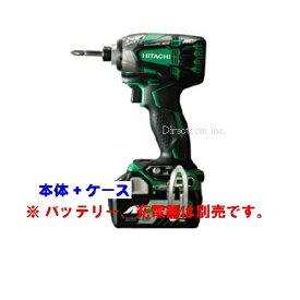 ★マルチボルト★ HiKOKI[ 日立工機 ]  36V インパクトドライバ WH36DA(NN+C)【本体+ケース】※バッテリ、充電器は別売です。