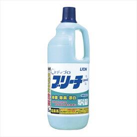 ライオンハイジーン ライオン 衣料用メディプロ ブリーチ [1.5(塩素系漂白剤)] [7-1244-1501] JHY0301