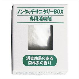 カクダイ ノンタッチサニタリーボックス 15L [用専用消臭剤] [7-1338-0702] KSN0602
