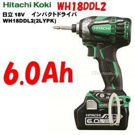 HiKOKI[ 日立工機 ]  18V インパクトドライバー WH18DDL2(2LYPK) L 【6.0Ah電池付 フルセット】アグレッシブグリーン