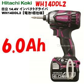HiKOKI[ 日立工機 ]  14.4V インパクトドライバー WH14DDL2 R 【6.0Ah電池付】【電池1個仕様】パワフルレッド