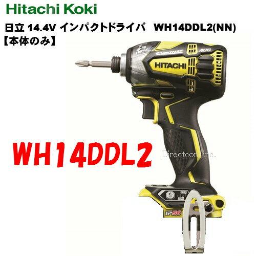 日立工機 14.4V インパクトドライバー WH14DDL2(NN) 【本体のみ】 アクティブイエロー