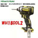 HiKOKI[ 日立工機 ]  18V インパクトドライバー WH18DDL2【本体のみ】アクティブイエロー
